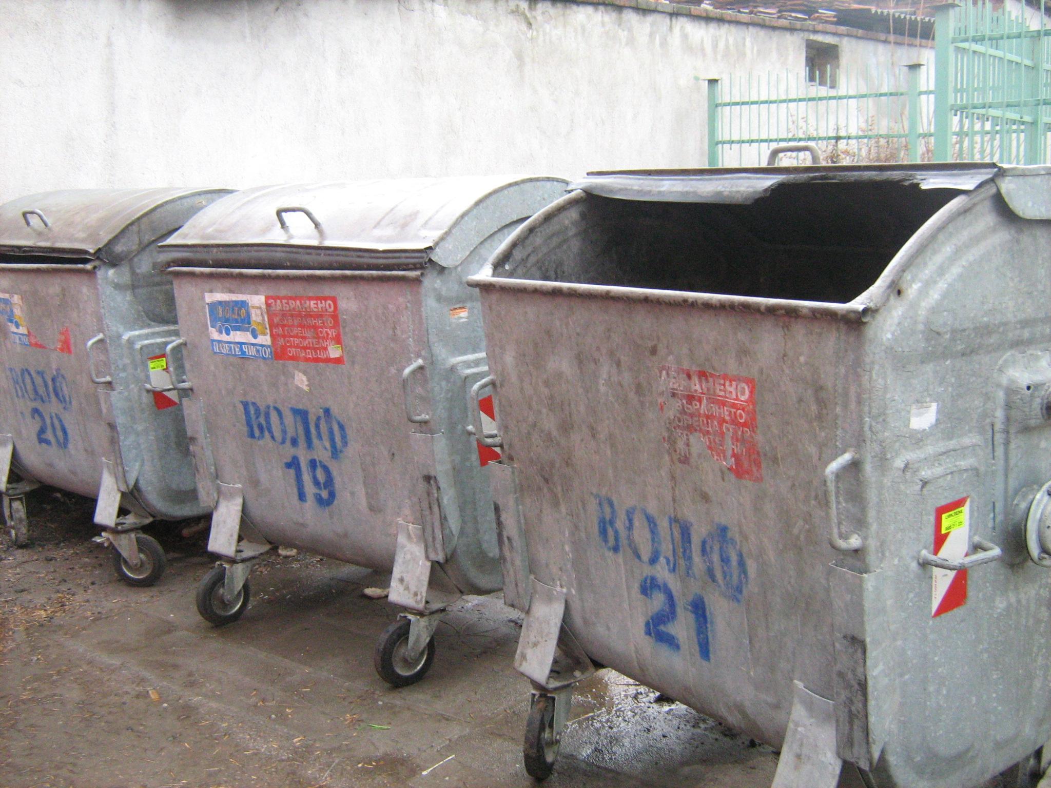 Все още общината не вози боклука до Харманли