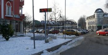 В късните следобедни часове термометърът показваше максимум до -4 градуса, сутрин удряше и до -16