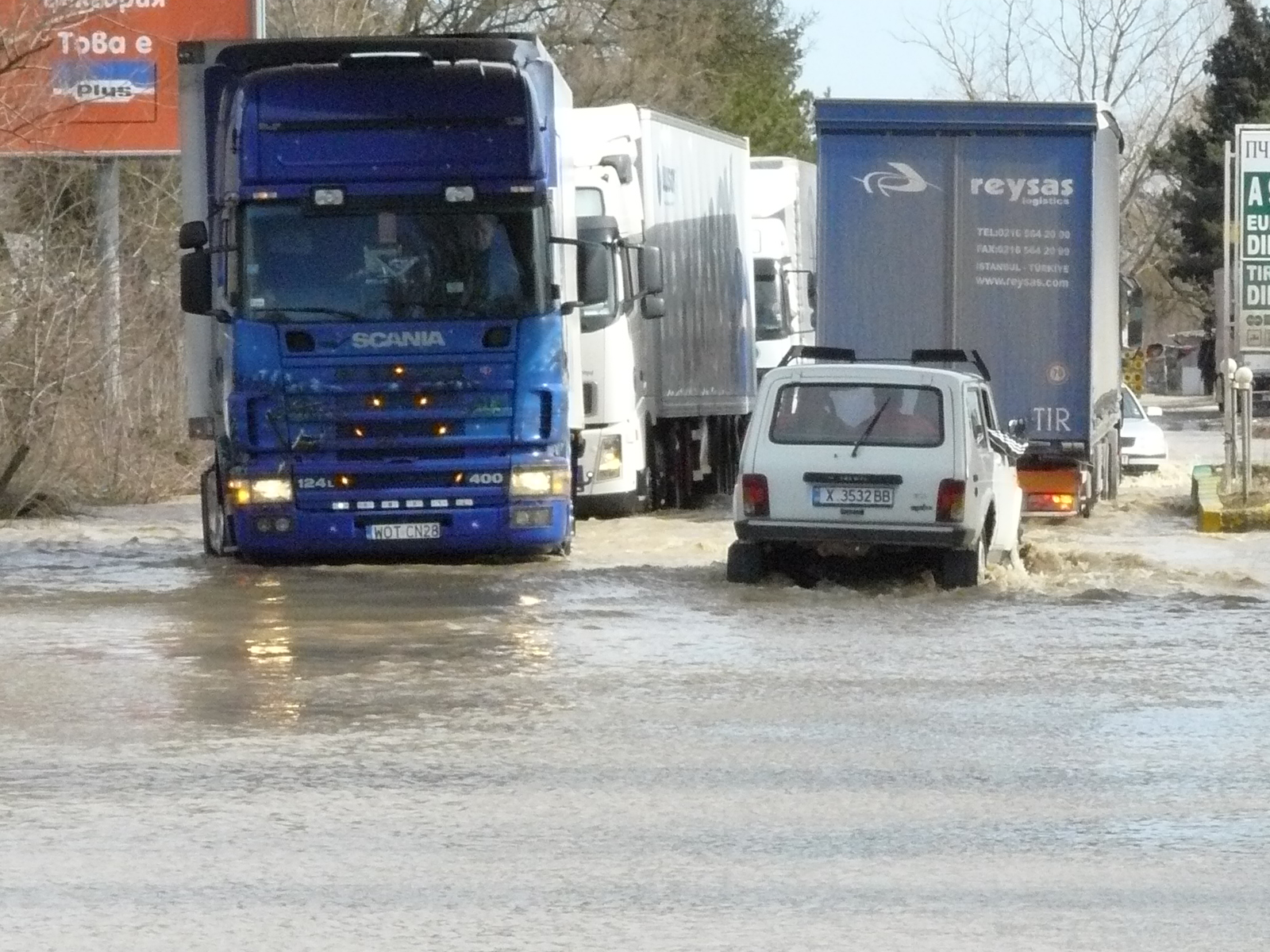 "Каламица затвори ГКПП ""Капитан Андреево"" за леки автомобили"