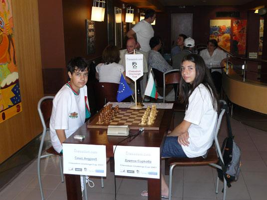Сашо с приятелката си Дарена - също шахматистка