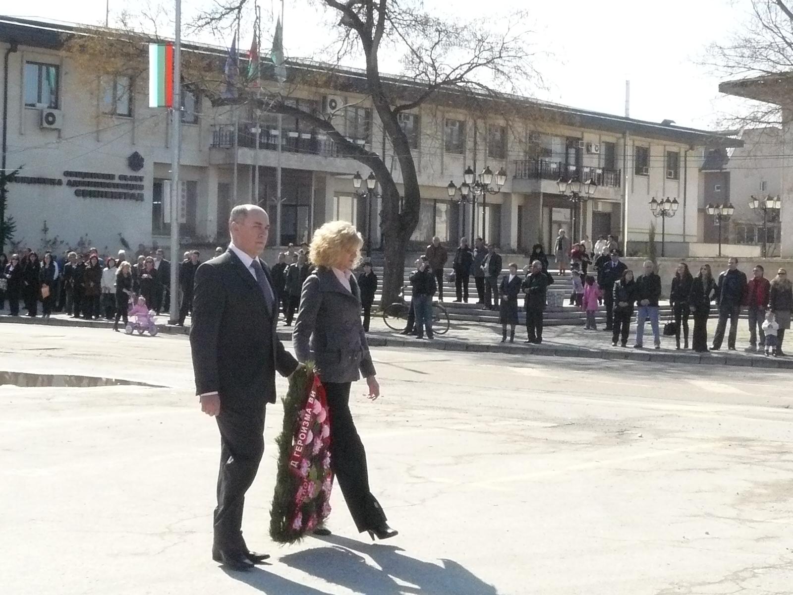 Свиленградчани отбелязаха 3 март