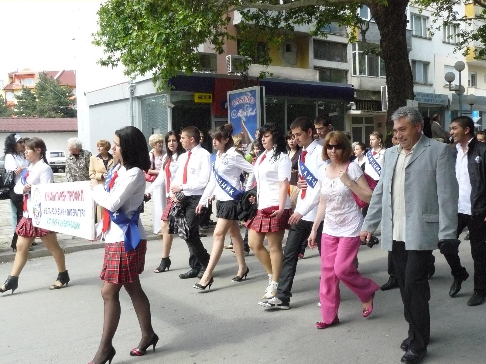 Празнично шествие събра стотици свиленградчани