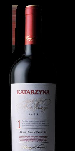 Katarzyna Estate с медали от престижен международен конкурс