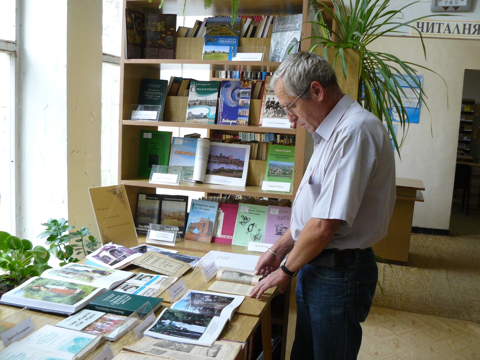 Изложба на книги за историята на Свиленград в библиотеката