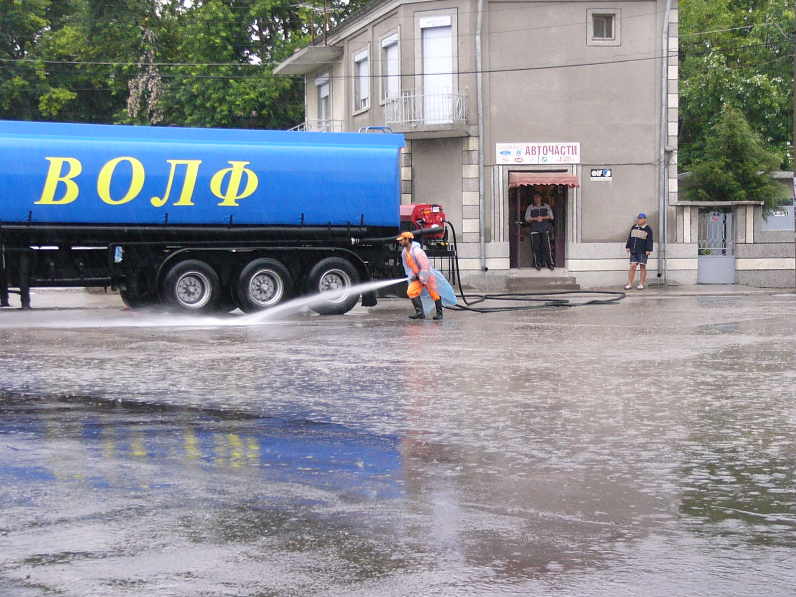 Чистим Свиленград за 5-ти октомври