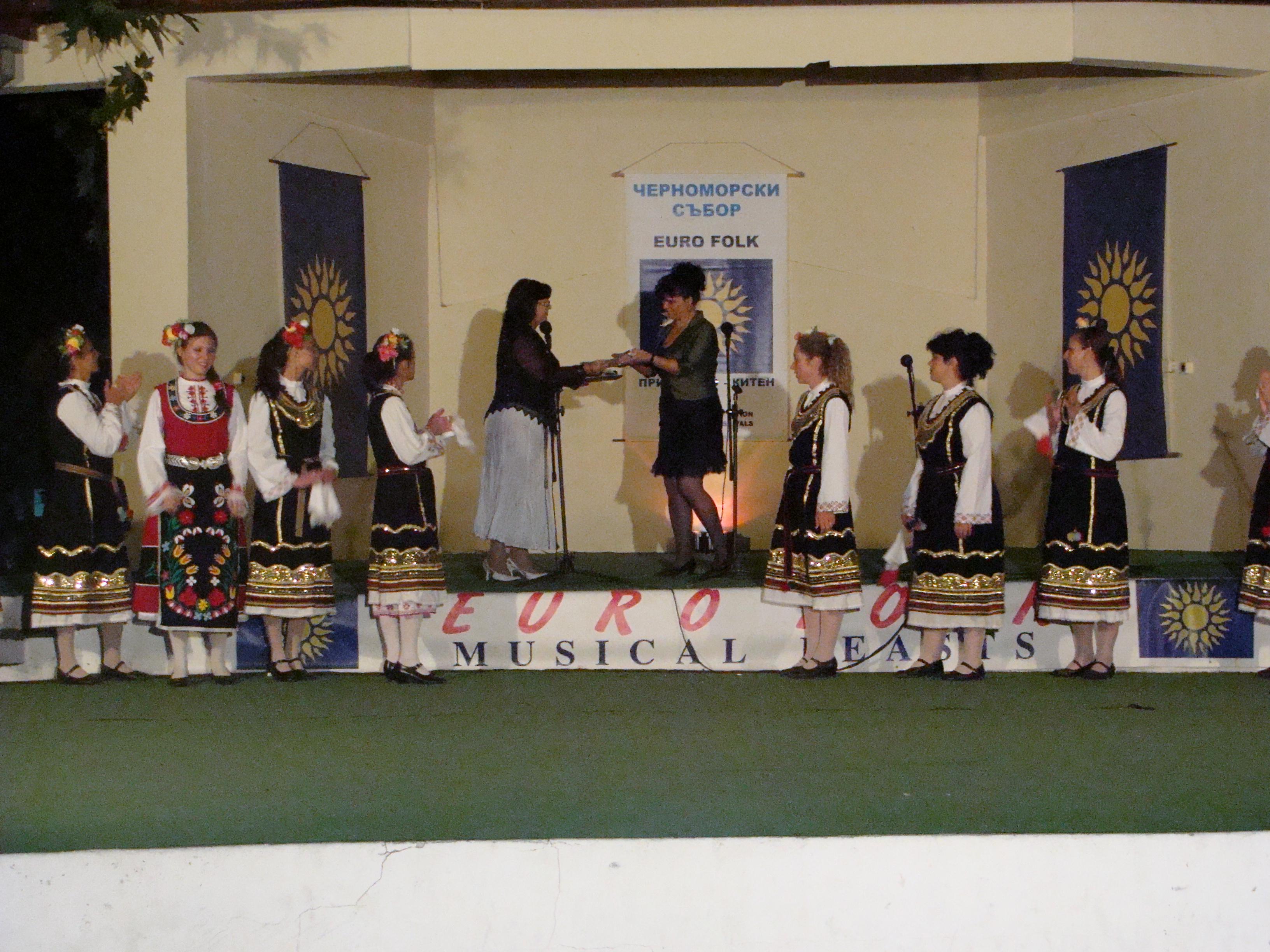 """ТС """"Сакарци"""" от Любимец с голямата награда от """"Евро фолк"""" 2010"""