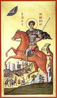 Днес почитаме Свети Великомъченик Димитър