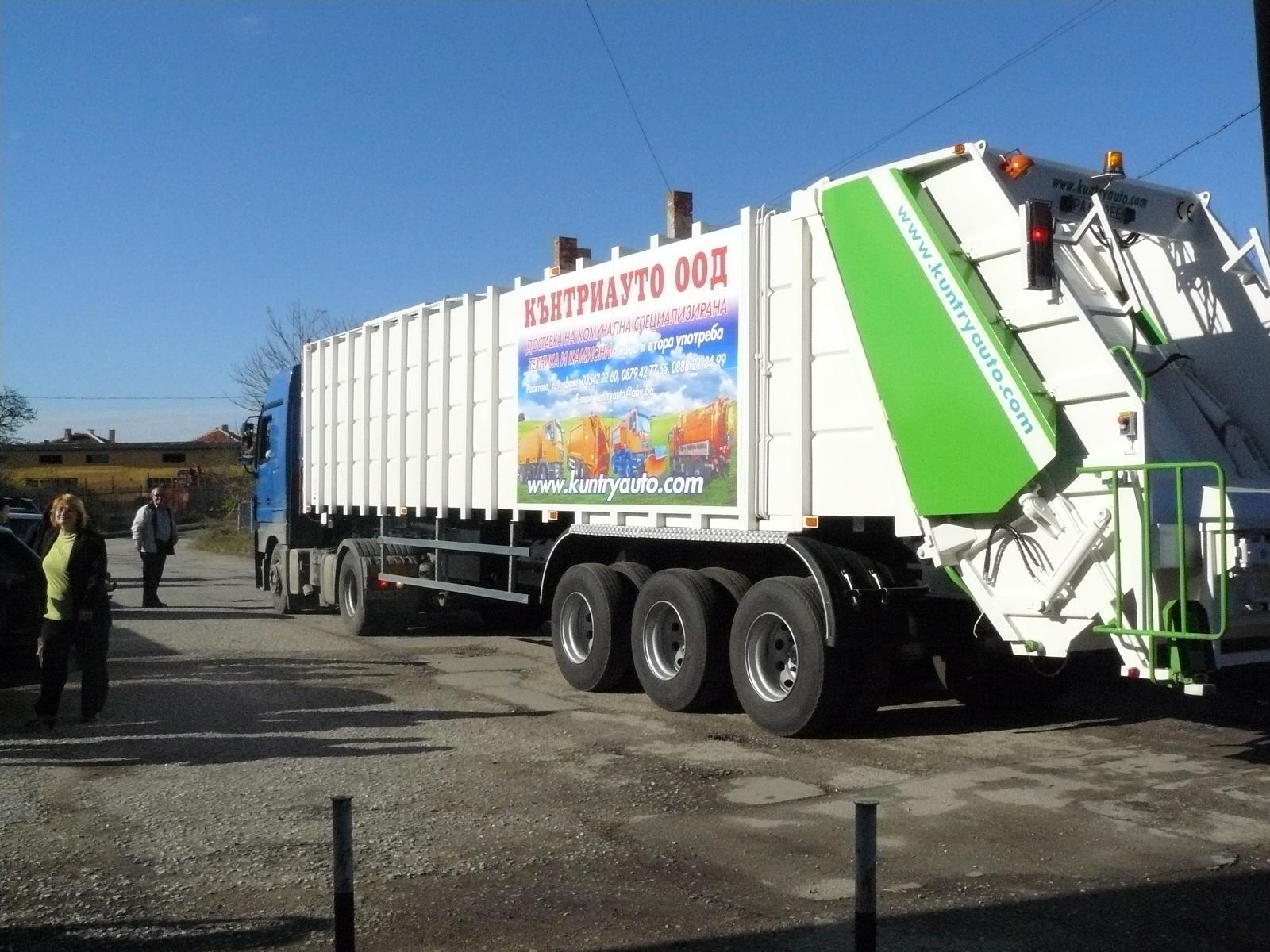 Нашата община единствена с машина за пресоване на боклук