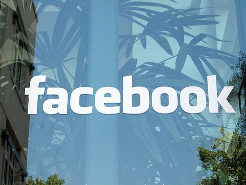 И Общината вече с Фейсбук профил