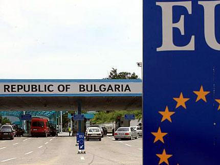 На гръцкото задържаха мъж, обявен за издирване в Шенгенската информационна система