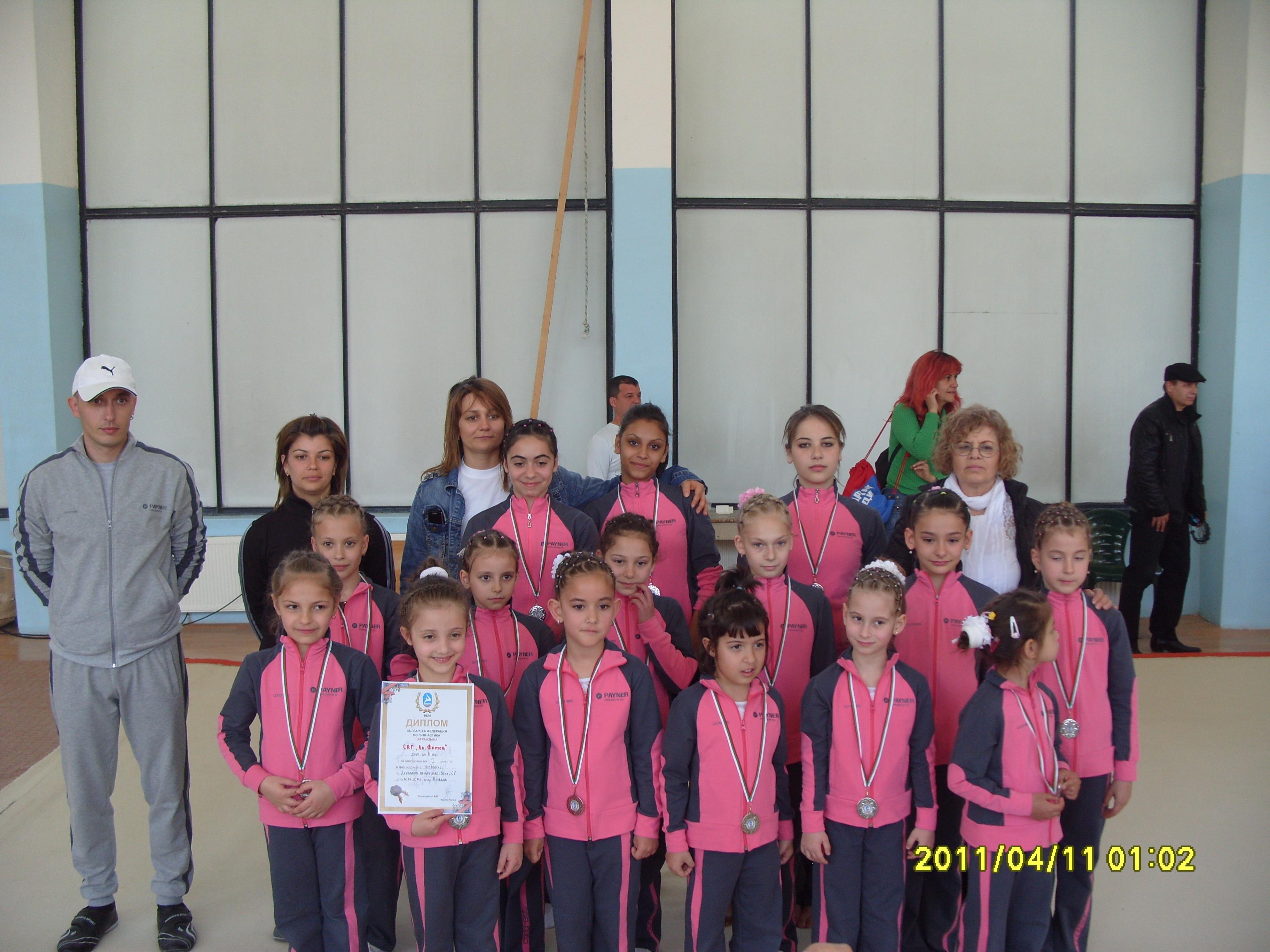 14 медала за гимнастичките на Огнянка Петрова