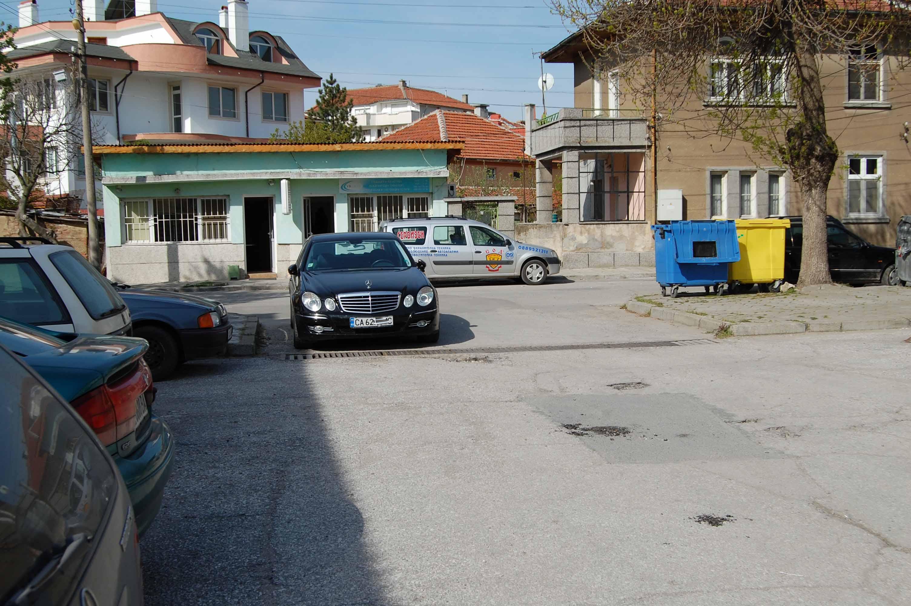 Паркиране по нашенски