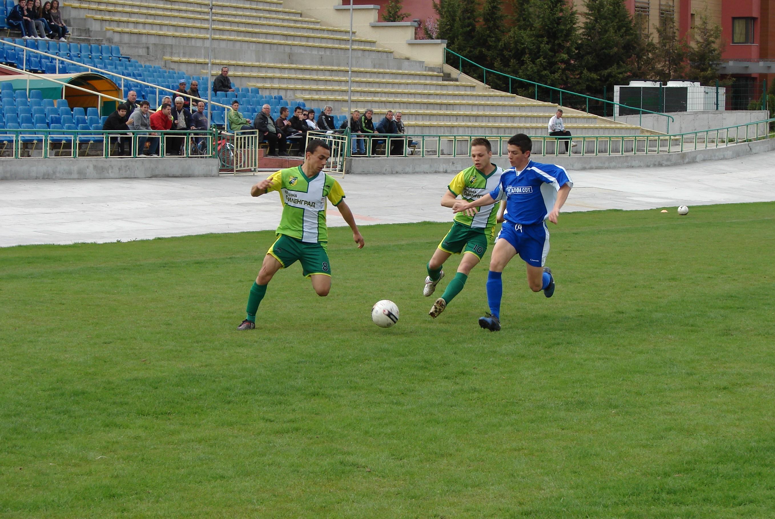 """Футболен турнир през уикенда на """"Колодрума"""""""