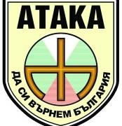 ataka_logo1