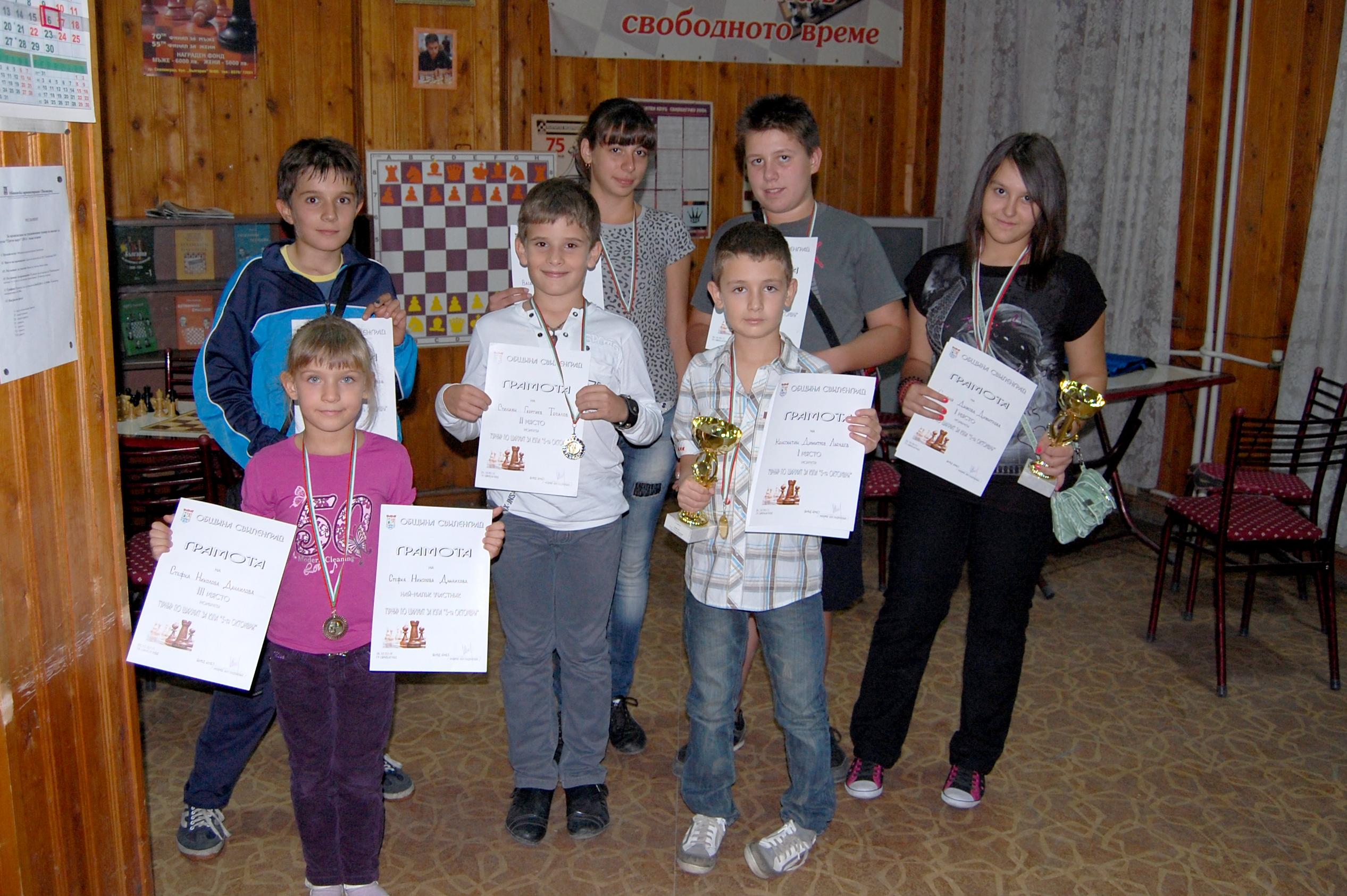 Грък спечели шахматния турнир за празника на града