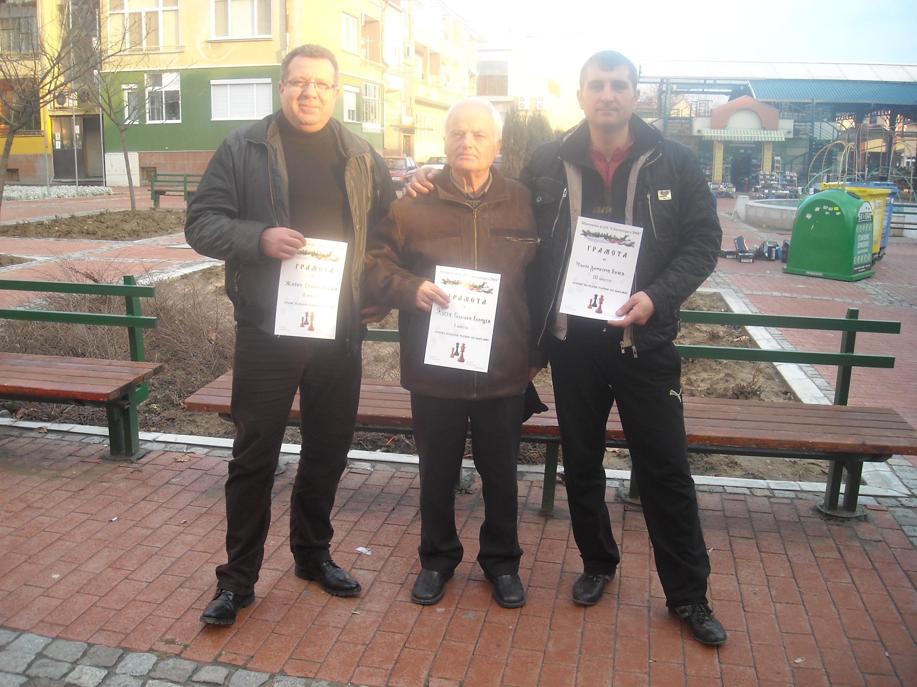 Коста Льондев първи на празничен турнир по шах