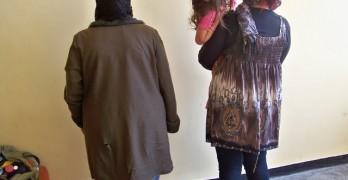Хванаха седем иракчани, преминали нелегално границата