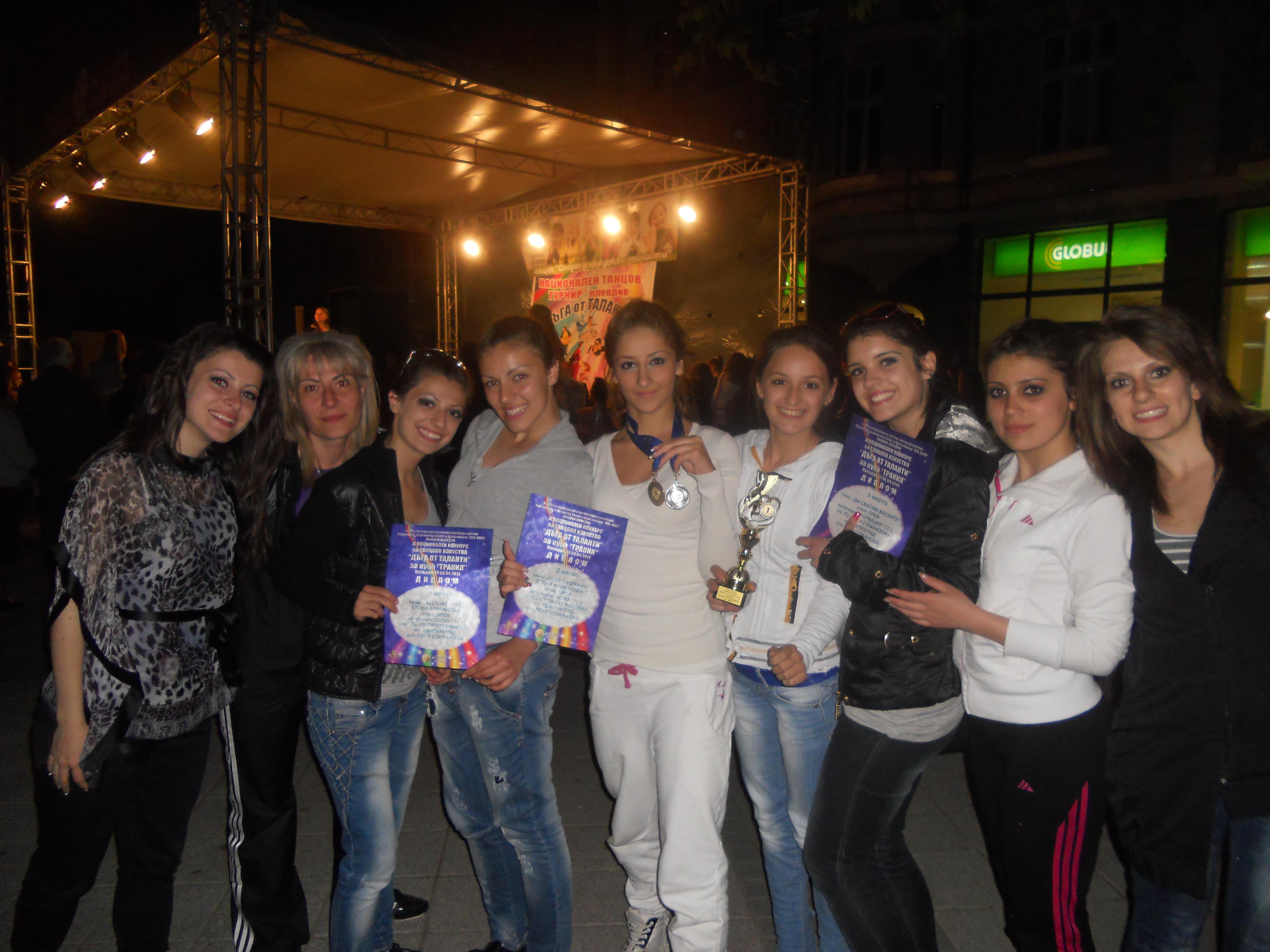 """Момичетата на Петя Стефанова с три златни и три сребърни отличия на """"Дъга от таланти"""""""