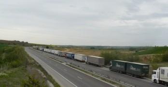 """Затруднено е преминаването през ГКПП """"Капитан Андреево"""""""