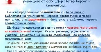 Митничари и полицаи предотвратиха контрабанда за над 2 млн. лева