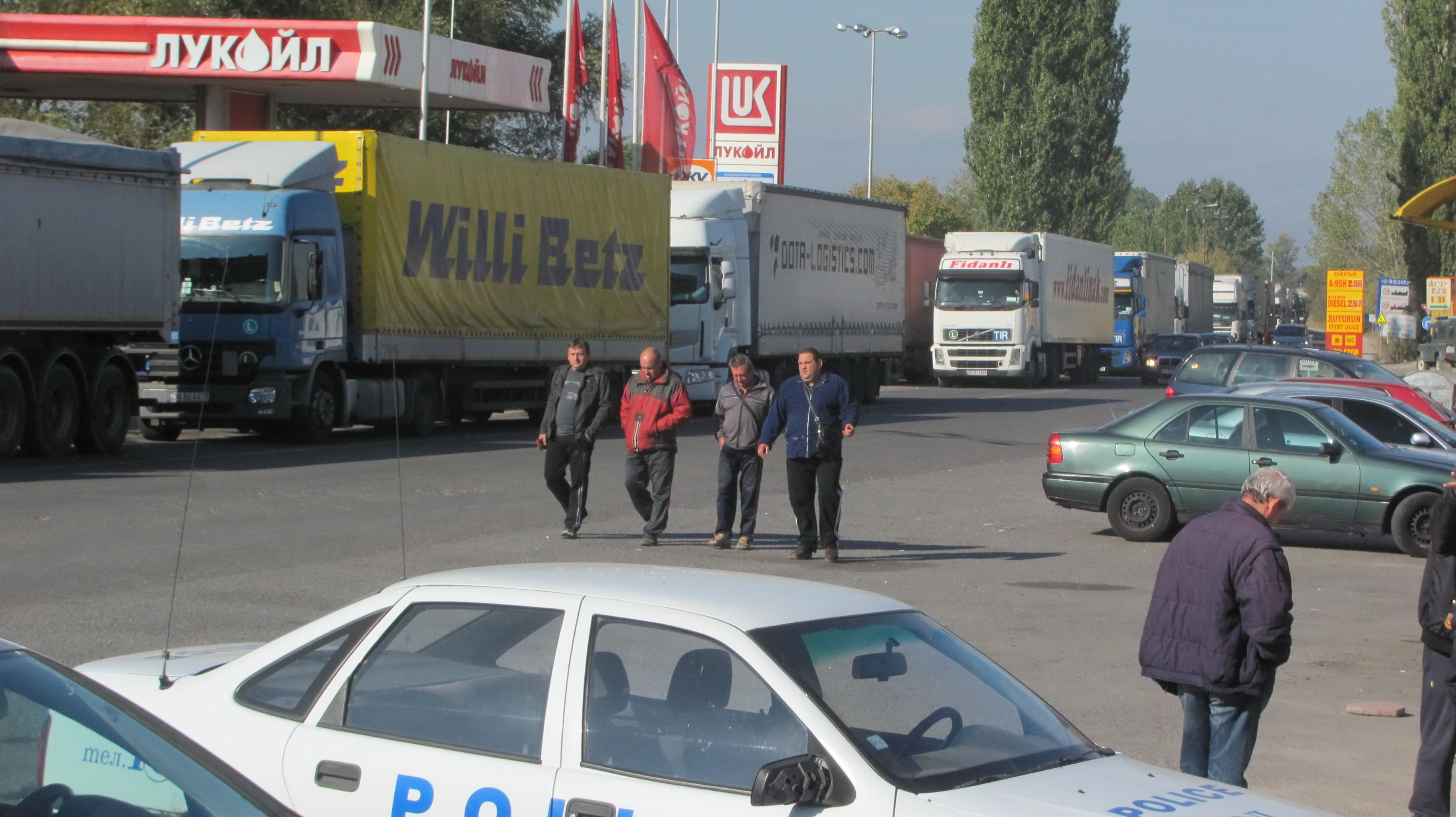 Падна блокадата на границата