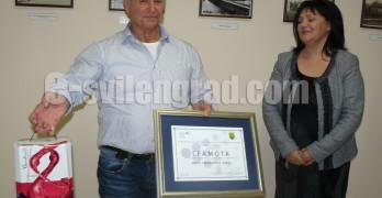 Болницата получи награда от КРИБ и община Ивайловград за най-добър социален партньор