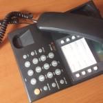e-svilengrad telefonni izmamnici