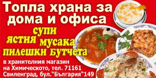 Topla Hrana Za Doma