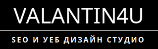 Valantin4u.com - Web Design And SEO Studio Svilengrad