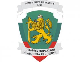 bulgaria-smaller