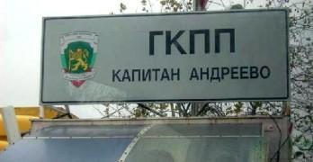 Предновогодишно -12 митничари в ареста, МС реши да се закрие митницата в Свиленград