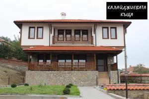 Kushatata na Milko Kalaydjiev v selo Mezek 1 copy