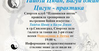 obiava-vestnik-tel