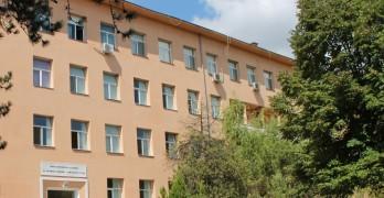 Болницата с нова система за отопление и охлаждане по проект за близо половин милион лева