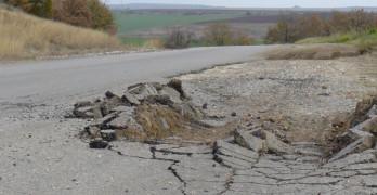 Нужни са 2 млн. лева за цялостен ремонт на пътя Свиленград-Щит- Маточина