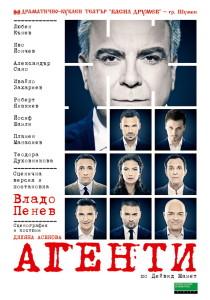 Agenti poster 70x100.indd