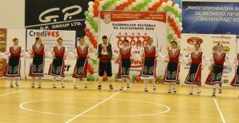 """Откриха първия национален фолклорен фестивал """"Веселяшки хоровод"""""""