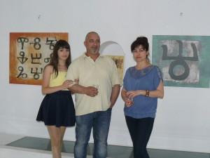 Катина със своите родители