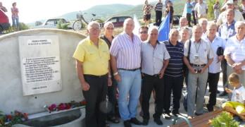 Откриха чешма мемориал за 70-годишнината на гранични войски