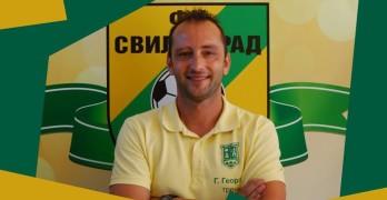 Георги Георгакев