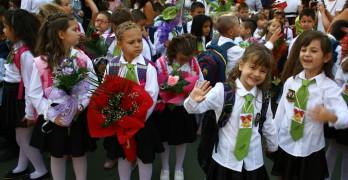 За 211 първокласници би звънеца в Свиленград