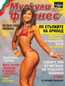 bg_cover-91