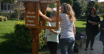 """Откриха първата """"Къщичка за книги"""" в града"""