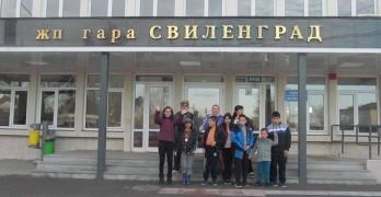 Дневният център за деца с увреждания на посещение на жп гарата