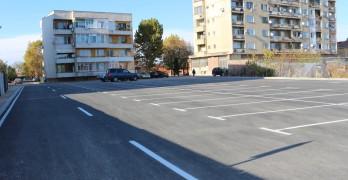 Откриха нов паркинг в Любимец