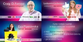Световноизвестен режисьор идва в България за обучение по видео маркетинг