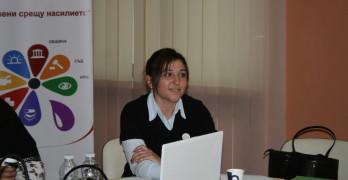 Отвориха център, предлагащ помощ на жертвите на домашно насилие