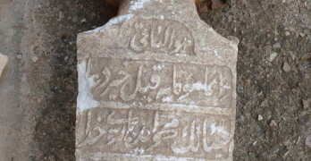 Откриха османски надгробен паметник до Моста