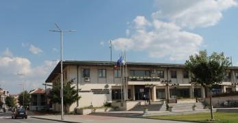 Общинска администрация Свиленград