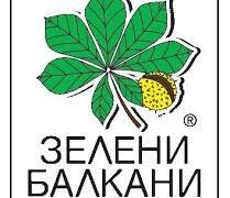 Залесиха 550 дръвчета в района на Равна гора